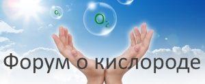 кислородные концентраторы
